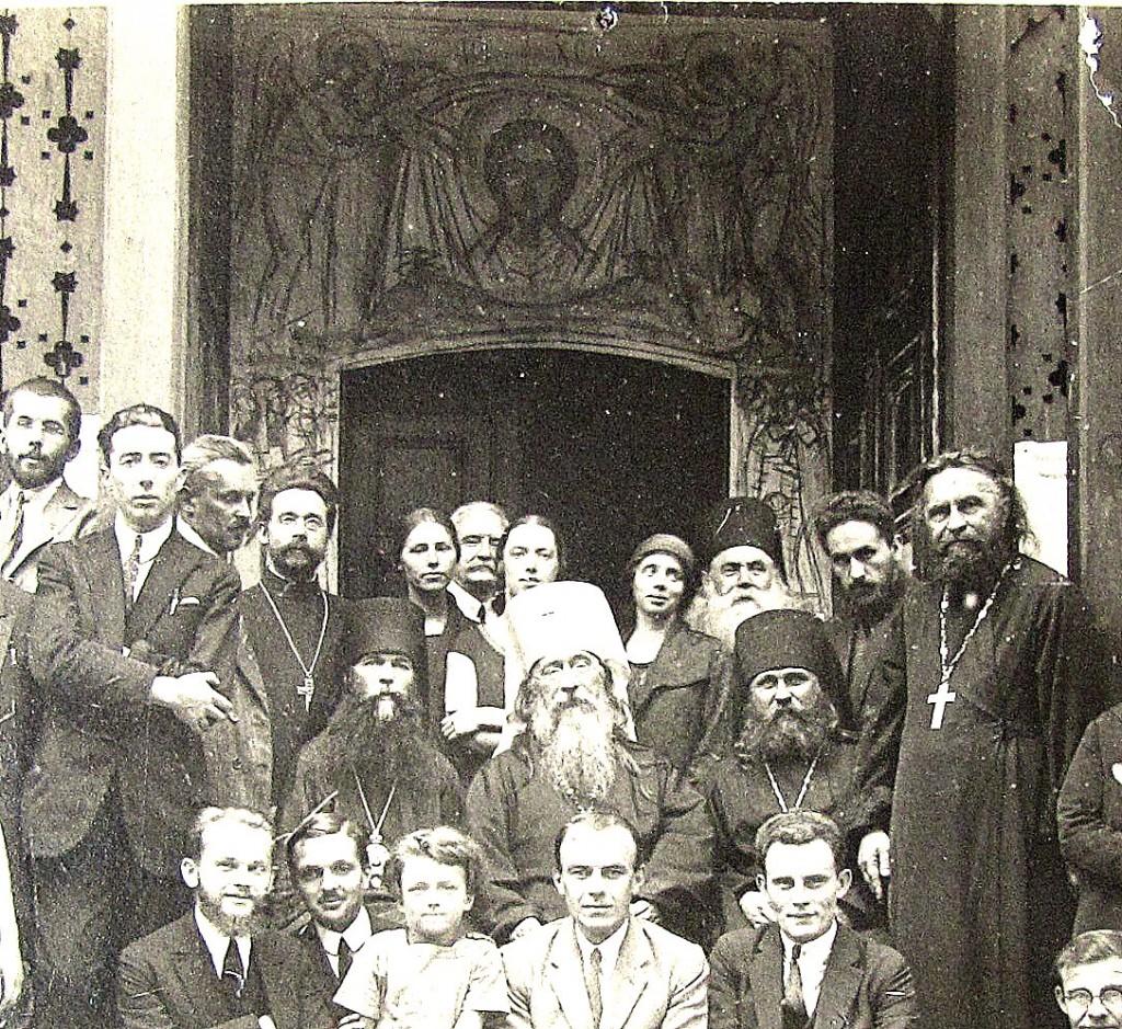 bibliophilie russe stelletsky l 39 institut de th ologie orthodoxe saint serge paris en 1926. Black Bedroom Furniture Sets. Home Design Ideas