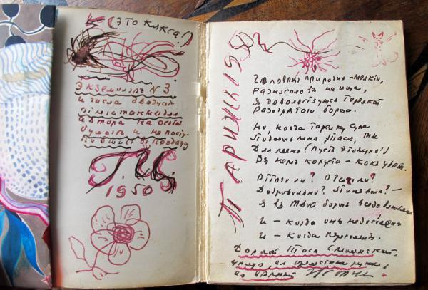 Poème autographe du grand poète russe émigré : Georges Ivanov