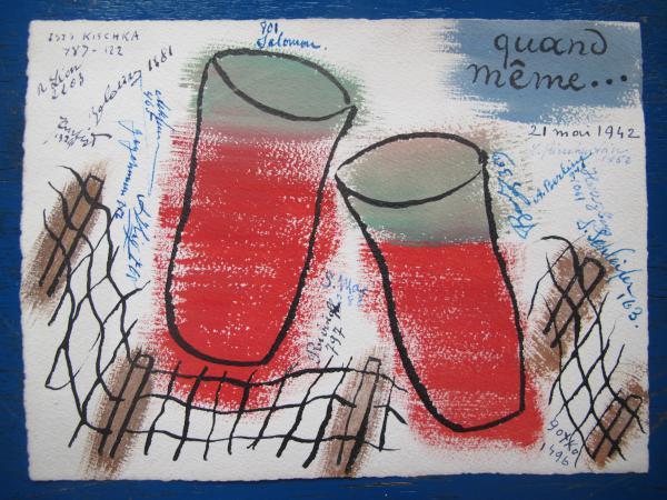 aquarelle de Jacques Gotko réalisée dans l'enceinte du camp d'internement de Compiègne