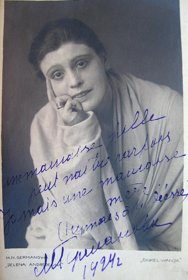 Marie Germanova