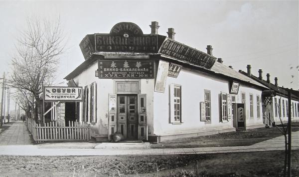 Kharbin ville russe en Mandchourie dans les années 1920