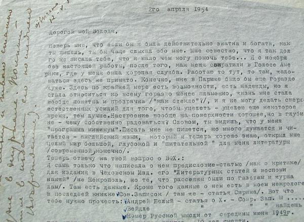 Lettre inédite de Nina Berberova àVladimir Smolensky