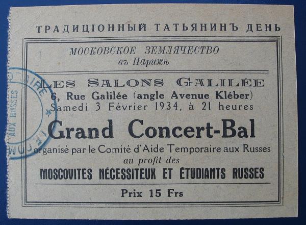 Grand Concert-Bal Sainte Tatiana