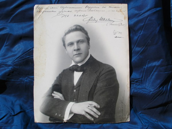 Fedor Chaliapine en 1902 Photo originale.