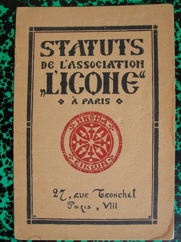"Association ""L'icône"" à Paris"