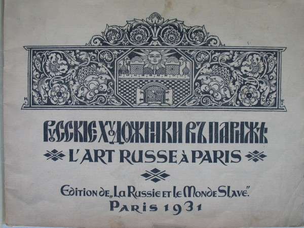 """L'art Russe à Paris"" 1931"